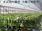 江西九江浔阳大棚厂便宜供应4分6分大棚管葡萄架镀锌钢管