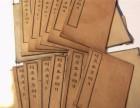 闵行区各种旧书回收