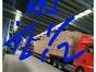 济宁到全国各地区3---17米整车配货业务