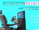 云南德宏夫妻在家开驾吧月收入轻松过3万做别人想不到