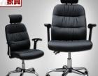 重庆会议室办公培训折叠便携皮质靠背椅 加厚塑料展会记者电脑椅