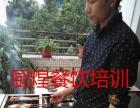 烧烤怎么做,广东清远烧烤做法及配方培训