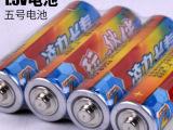 玩具伙伴碳性电池五号电池5号电池1.5V