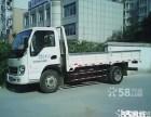 淄博 货车出租 拉货 搬家 运输 回收家具
