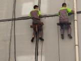 西安外墙瓷片空鼓外墙翻新维修周全建筑公司