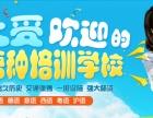 上海新世界中山公园专业德语0-B1直达班培训