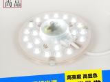 24W LED吸顶灯光源 LED芯片光源