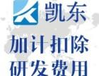 广东省申报高新企业是什么时候-凯东知识产权