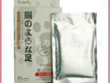 厂家直销Butterfly脚膜足膜去死皮角质美白日本韩国代购护理