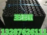 (陕西西安) 2公分蓄排水板 欢迎光临 种植排水板厂家