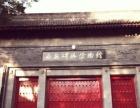 碑林文昌门城墙碑林博物馆柏树林附近青旅客栈青旅转让