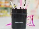 美妆化妆美容工具套装9件套 化妆工具包含睫毛夹眉钳等