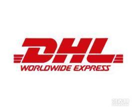 珠海国际快递 欧美澳洲非洲印尼专线 DHL快车