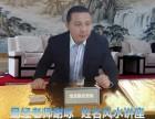 较权威的公司起名网站,中国较权威的起名网站