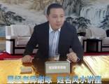 中国较权威的起名,哪个起名网站较好