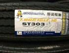 家庭轿车、工程车轮胎销售