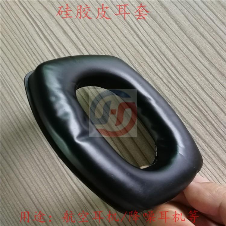 东莞硅胶皮耳套厂家直销 吸塑压胶件方形耳套加工价格