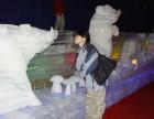 冰雕展租凭冰雕展租售冰雕展安装租凭大型冰雕展