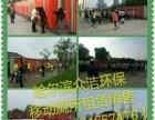 哈尔滨众洁环保移动公厕租赁销售公司