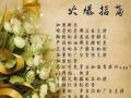 黑龙江国之旅游有限公司招商加盟中