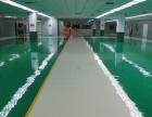 虎门环氧地坪漆厂房车间为什么需要环氧地坪漆