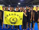 上海青少年散打班收费