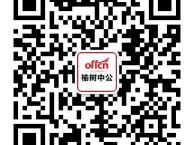 2018年吉林省榆树公务员考试1000题实战班2月26日开课
