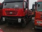 出售各种二手工程自卸车