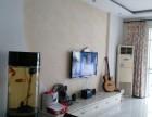 金典城 3室 2厅 133平米 出售