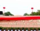武汉理工大学华夏学院自考定向就业特色班,学校定向培养人才就业