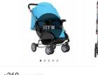 婴儿车带摇椅功能,双向折叠便宜转让,急需用钱。