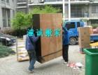 北碚三溪口搬家服务公司 重庆北碚搬家服务公司