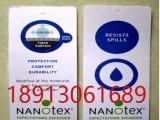 纳米三防整理剂NT-X620NANOTEX三防