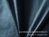 皮革厂生产pu皮革(服装革、箱包革、手套革、镜面革、沙发革)