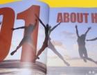 漳州宣传册印刷_莆田企业画册设计价格_印刷宣传册多
