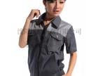 工作服厂家西装厂家广告衫厂家工作服定做西装定做校服厂家广告衫