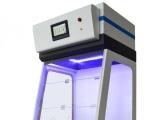 意斯欧卡列尼净气型称量柜称量安全柜