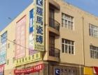 东关 嘉禾建材市场 住宅底商 180平米