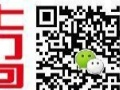 柳南专业高价收单反相机6sp7系列OPPO华为