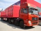 南宁回程车调度 整车货运 长途搬家 设备运输