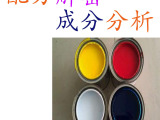 uv丝印油墨 配方技术优化还原 优质 易