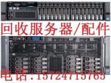 廣州批量二手服務器回收服務器拆機硬盤內存條回收