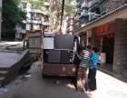 重庆北碚城区搬家公司咨询电话/搬家价格标准