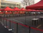 天津展位搭建 出租展架 舞台 桁架 帐篷 桌椅 遮阳伞