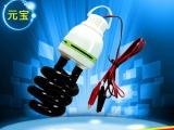 供应佳旺LED黑光诱虫节能灯    紫光灯   厂家热销  螺旋