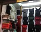 太平洋附近巷口 服饰鞋包 商业街卖场