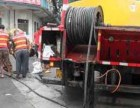 长丰县清化粪池疏通清洗管道市政管道清淤抽粪抽隔油池