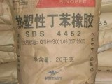 深圳回收燕山丁苯橡胶