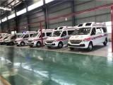 西安病人出院救护车随车有医护人员