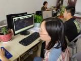 新都CAD 办公 CDR 3D设计电脑培训计算机培训